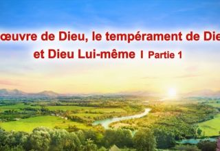 les paroles de dieu
