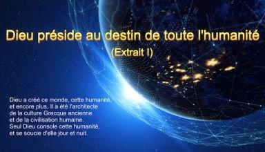 Parole de Dieu « Dieu préside au destin de toute l'humanité » (Extrait)