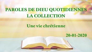 Paroles de Dieu quotidiennes « L'œuvre de Dieu, le tempérament de Dieu et Dieu Lui-même III » (Extrait 11)