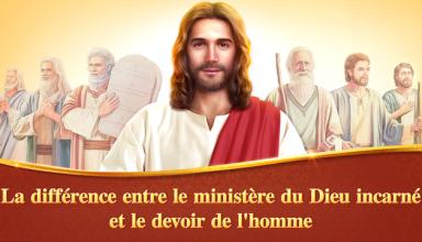 « La différence entre le ministère du Dieu incarné et le devoir de l'homme »