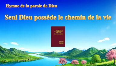 Chant chrétien, La vie éternelle