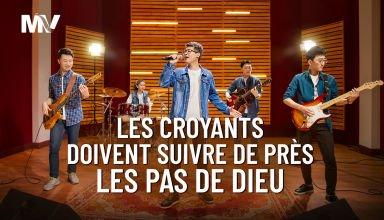 Chant chrétien,Croire en Dieu